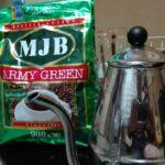 美味くはないが癖になるMJBのコーヒー