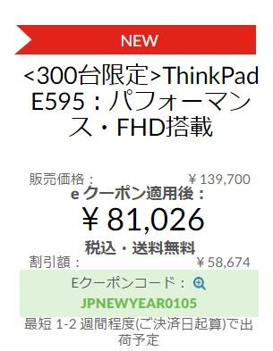 f:id:tomag:20200105074914j:plain