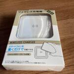 1000円以下のワイヤレス充電機をiPhone SEで試してみた【ドン・キホーテ】